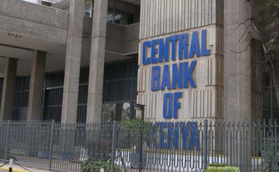 Lending grows as CBK maintains lending rate at 7%
