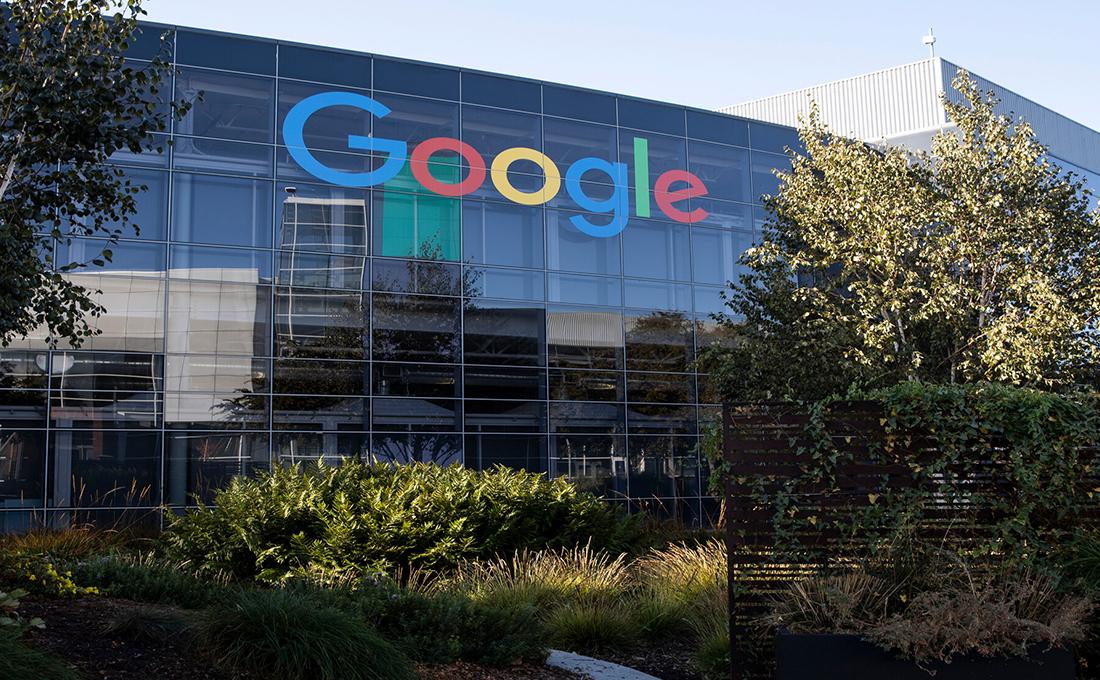 EU investigates Google's conduct in digital advertising