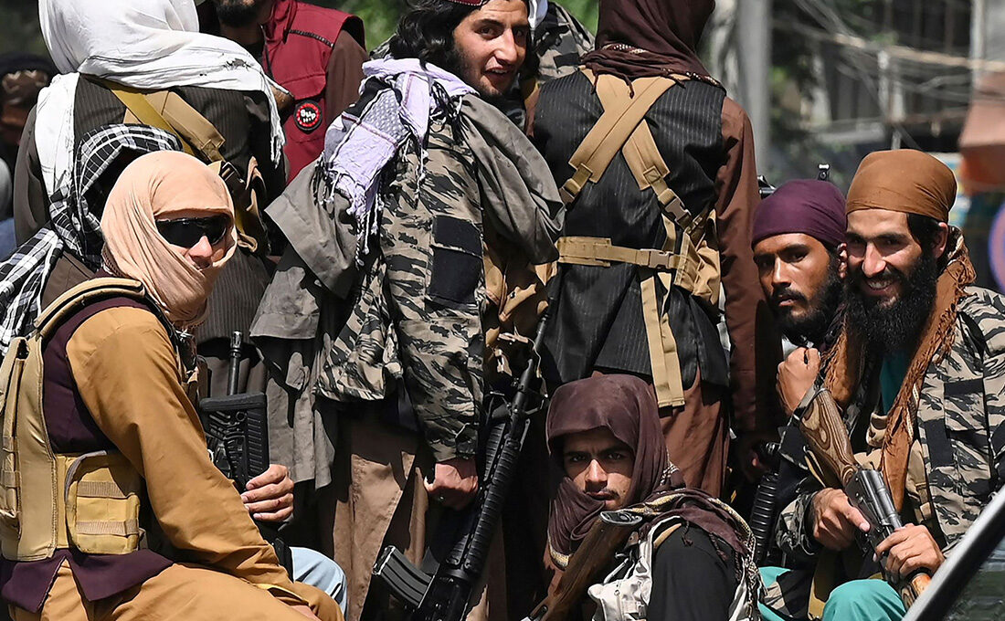 Taliban announce new Afghan government