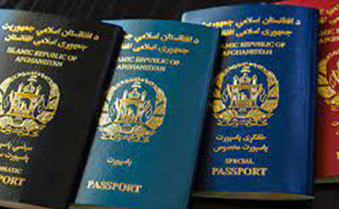 Afghanistan resumes passport department services